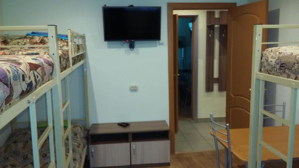 A television and/or entertainment center at Hostel Teriba