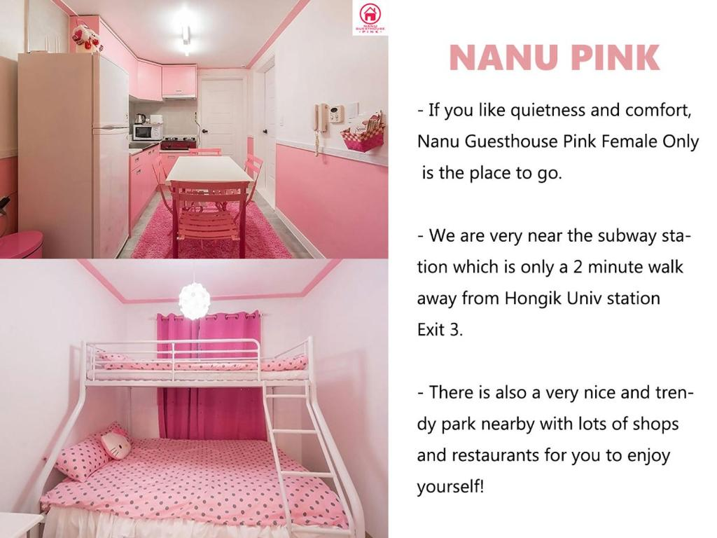 Nanu Guesthouse Pink - Female Only, Seoul, South Korea