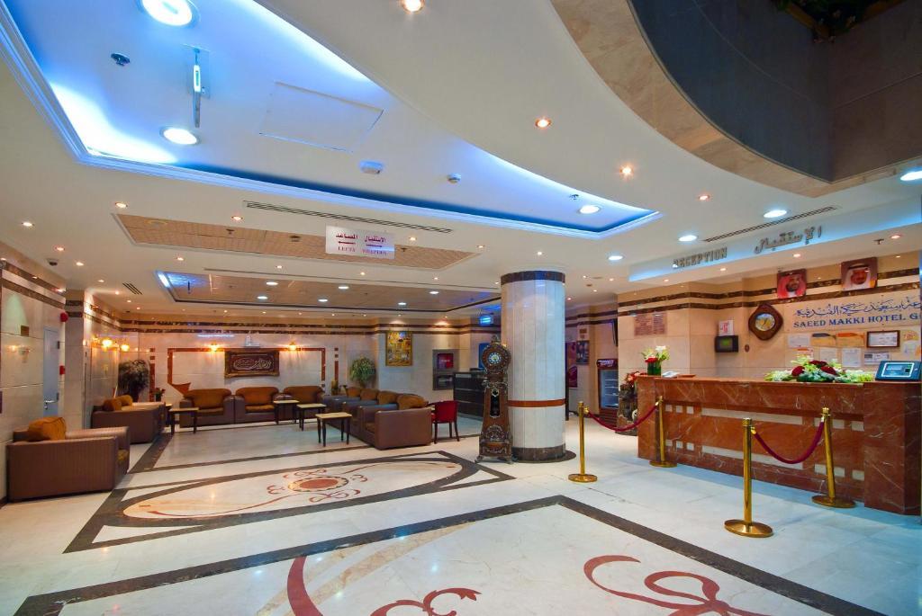 Diyar Al Madinah Hotel, Medina, Saudi Arabia - Booking com