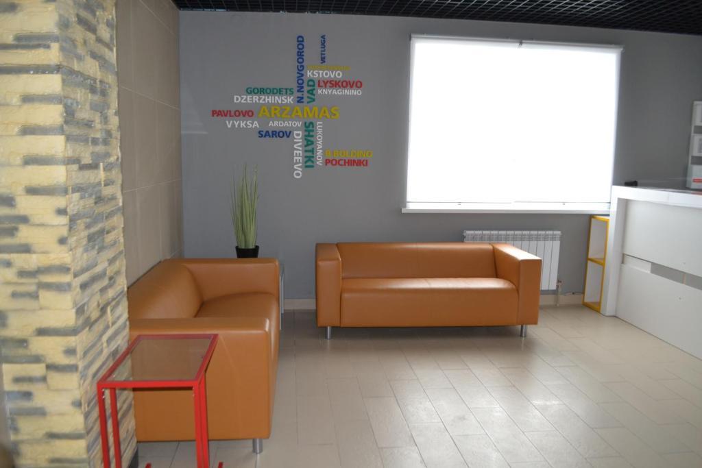 Гостиная зона в ARZ.отель