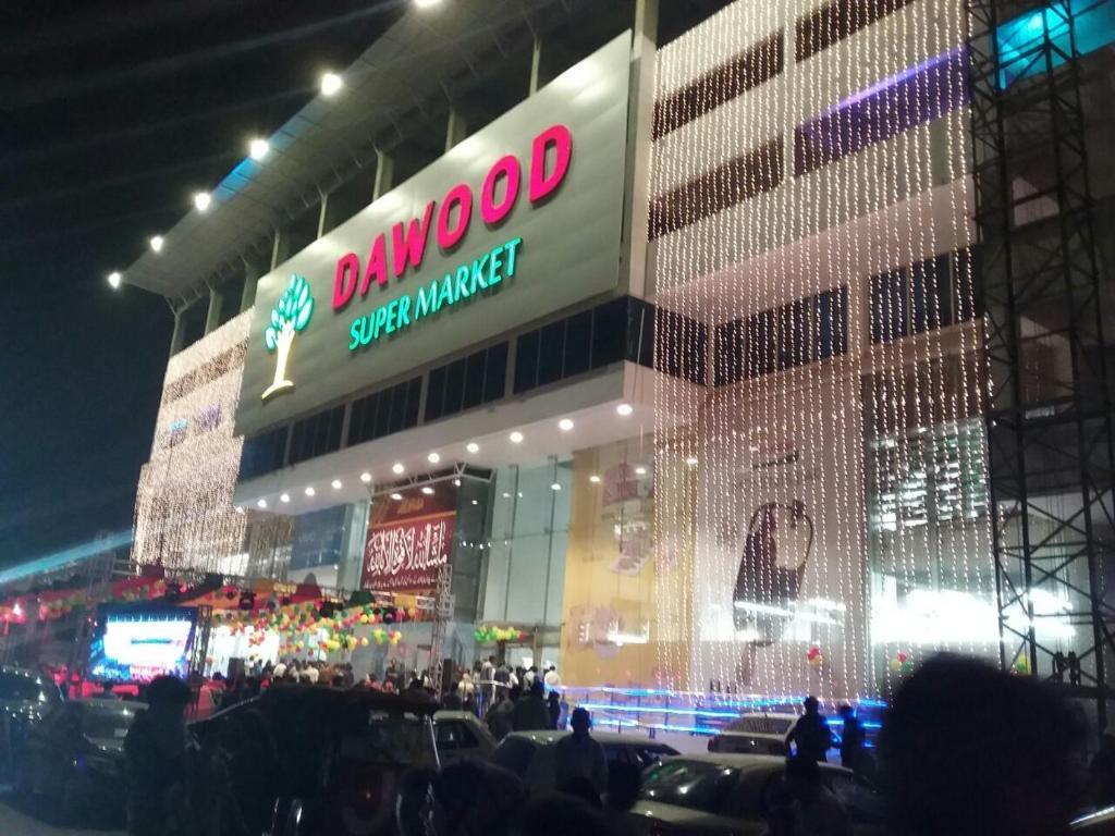 Rehaish inn Hyderabad, Pakistan - Booking com