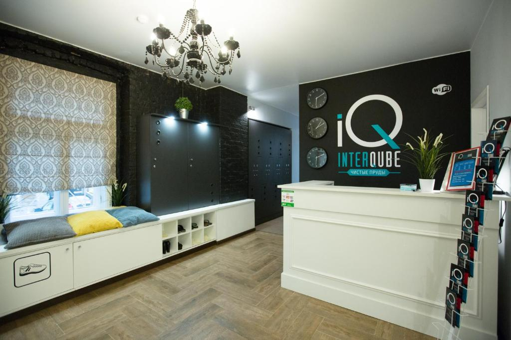 The lobby or reception area at Capsule Hotel InterQUBE Chistye Prudy