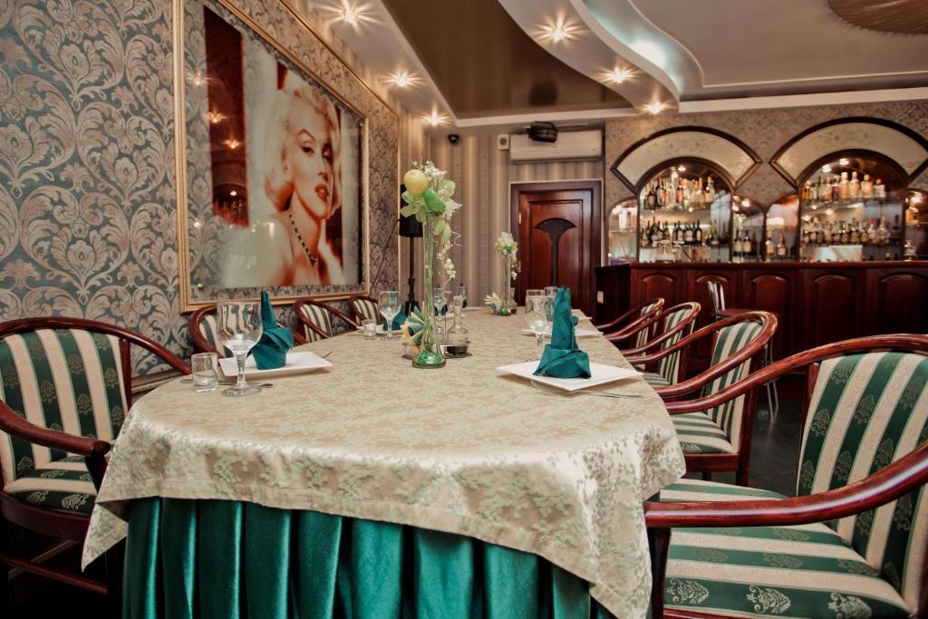 Ресторан / где поесть в Hotel Centralnaya