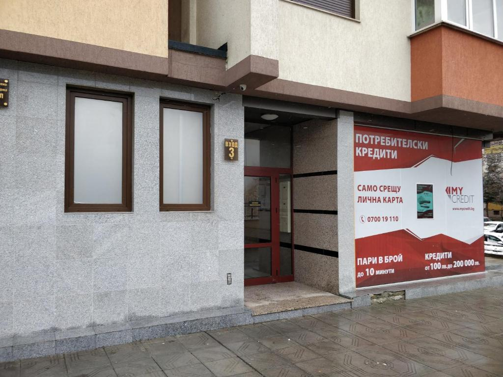 Apartment Communicative And Comfortable App Sofia Bulgaria