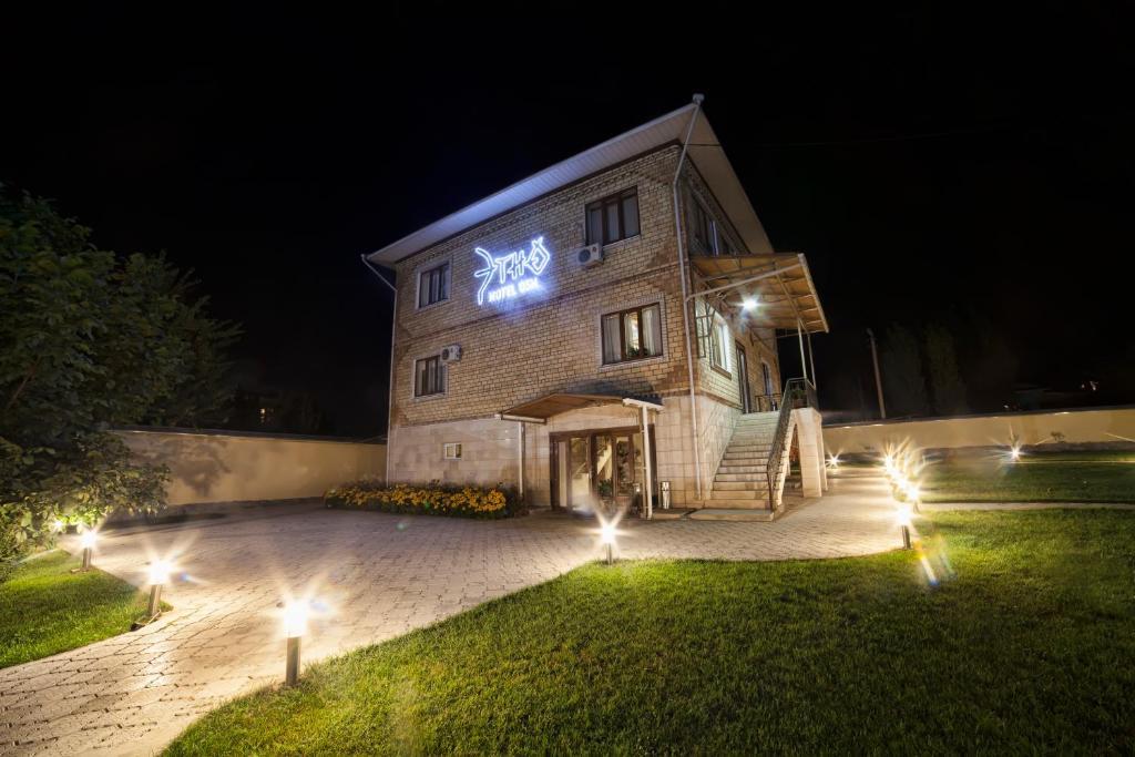 Ethno Boutique Hotel Osh Kyrgyzstan Booking