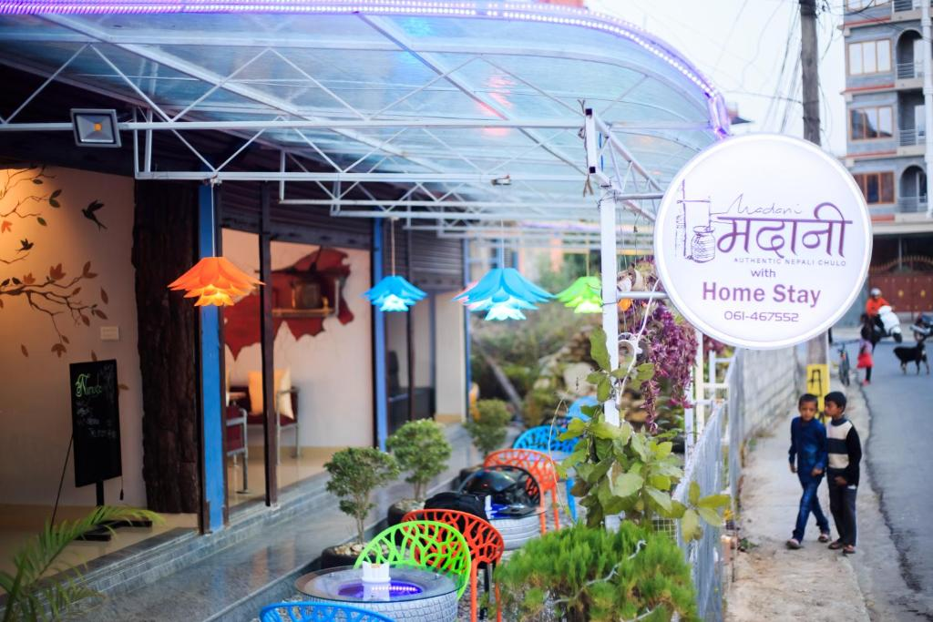 Homestay Madani Nepali Chulo Pokhara Nepal Bookingcom
