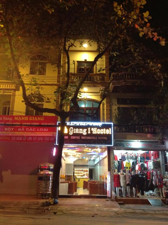 Ha Giang 1 Hostel