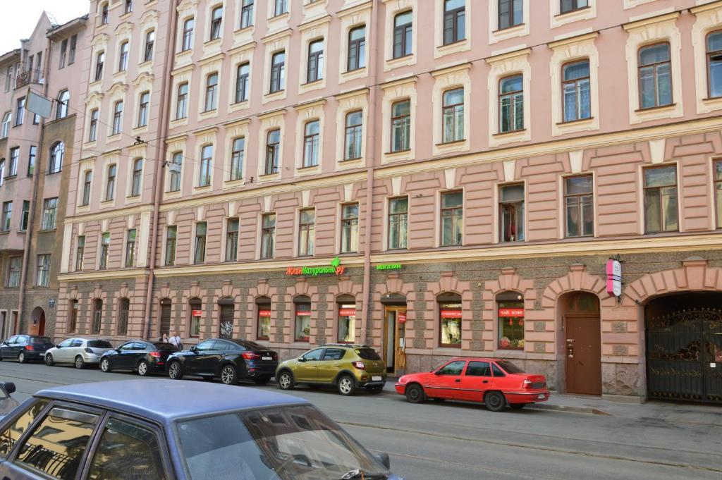 Calendar, Санкт-Петербург – Обновени цени 2020