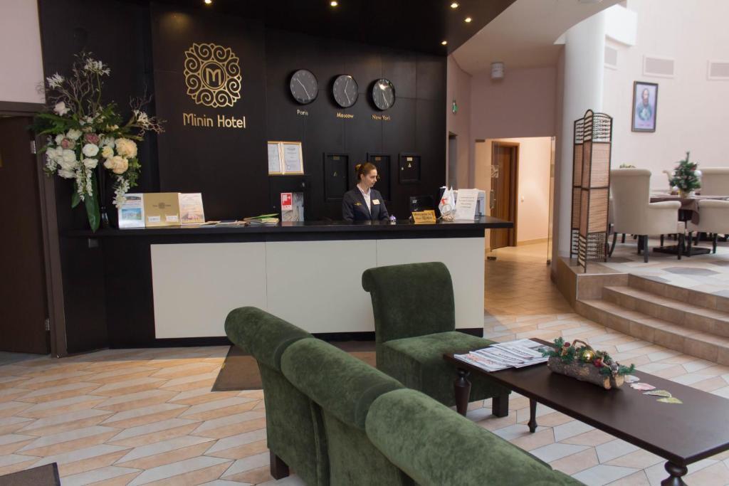 Лобби или стойка регистрации в Отель Минин на улице Пожарского