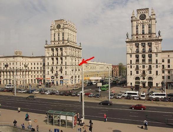 Dating Minsk Vitryssland dejta i Concord NH