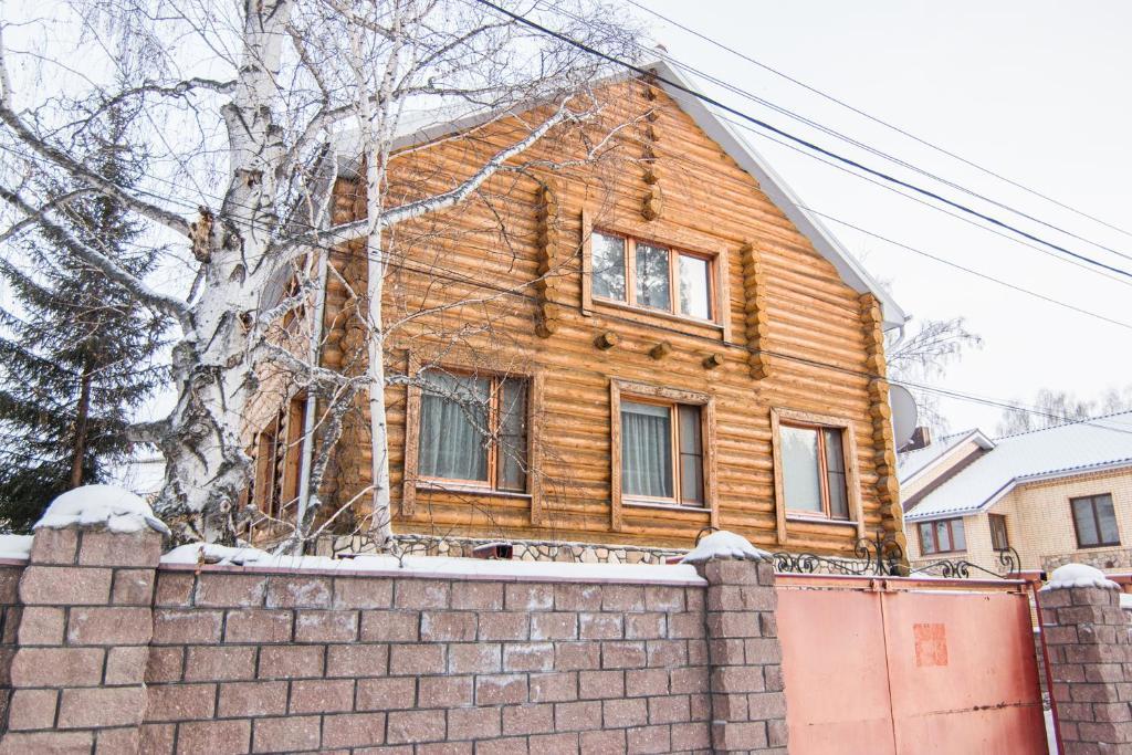 Zviezdnyi dom v Abzakovo during the winter