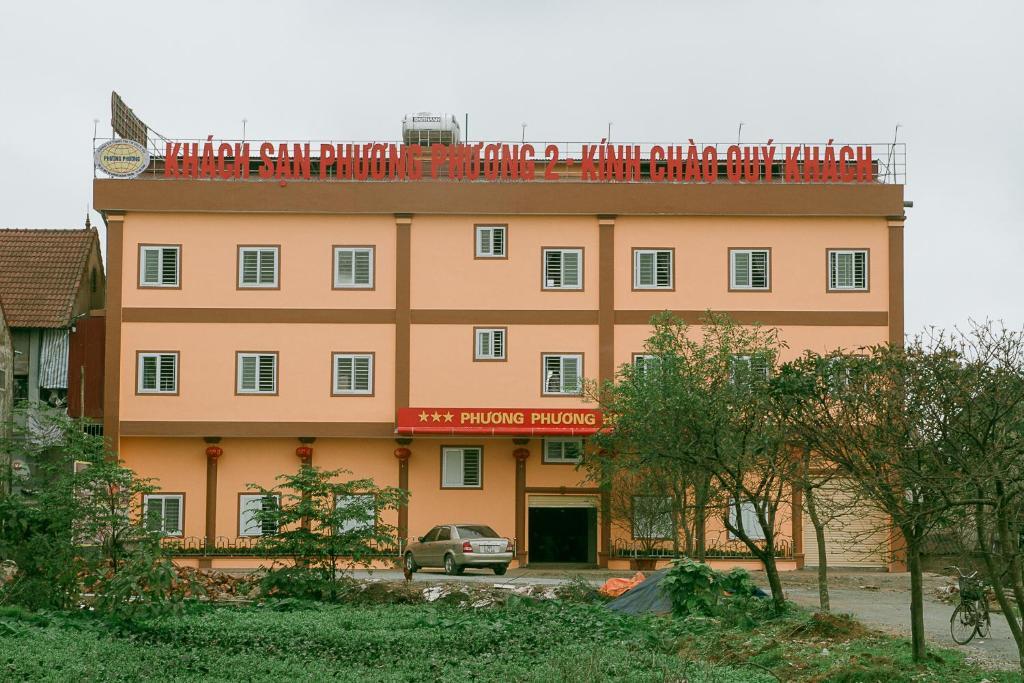 Phuong Phuong 2 Hotel