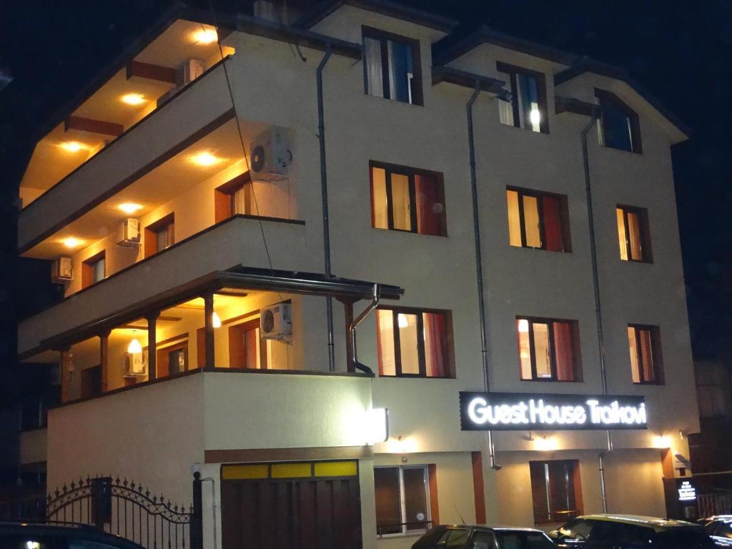 Guest House Traikovi Petrich Obnoveni Ceni 2020
