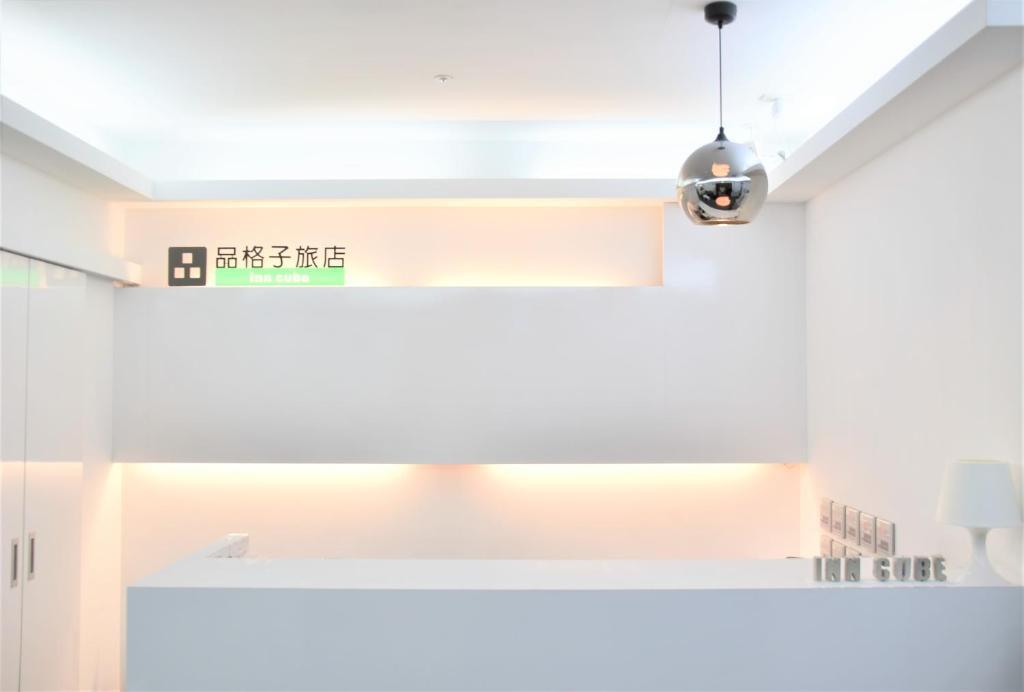 A bathroom at Inn Cube - Ximen