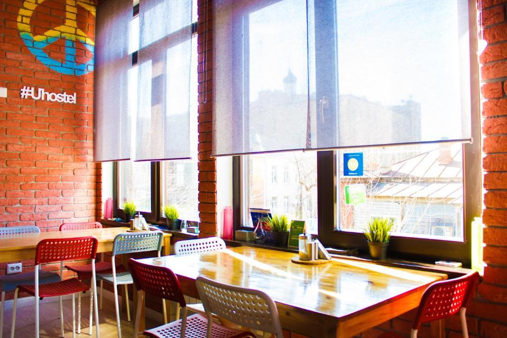 Ресторан / где поесть в U Hostel