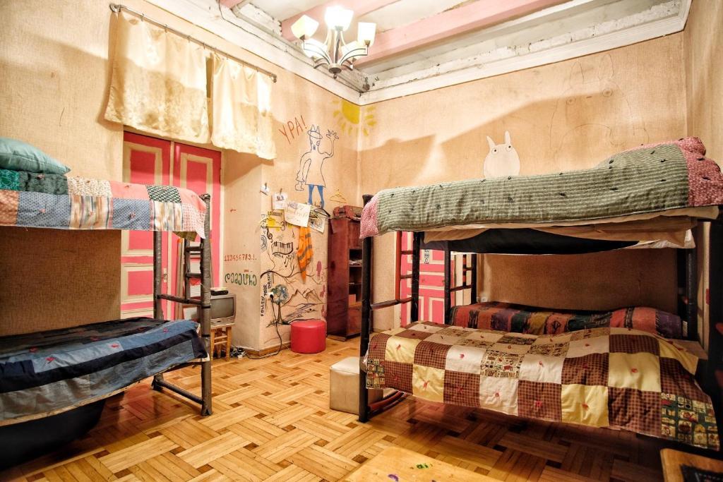 Mtkvari Hostel