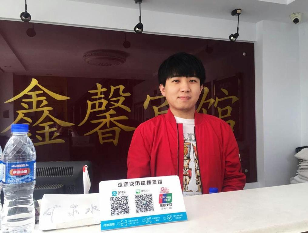 Chengde Xinxin Inn