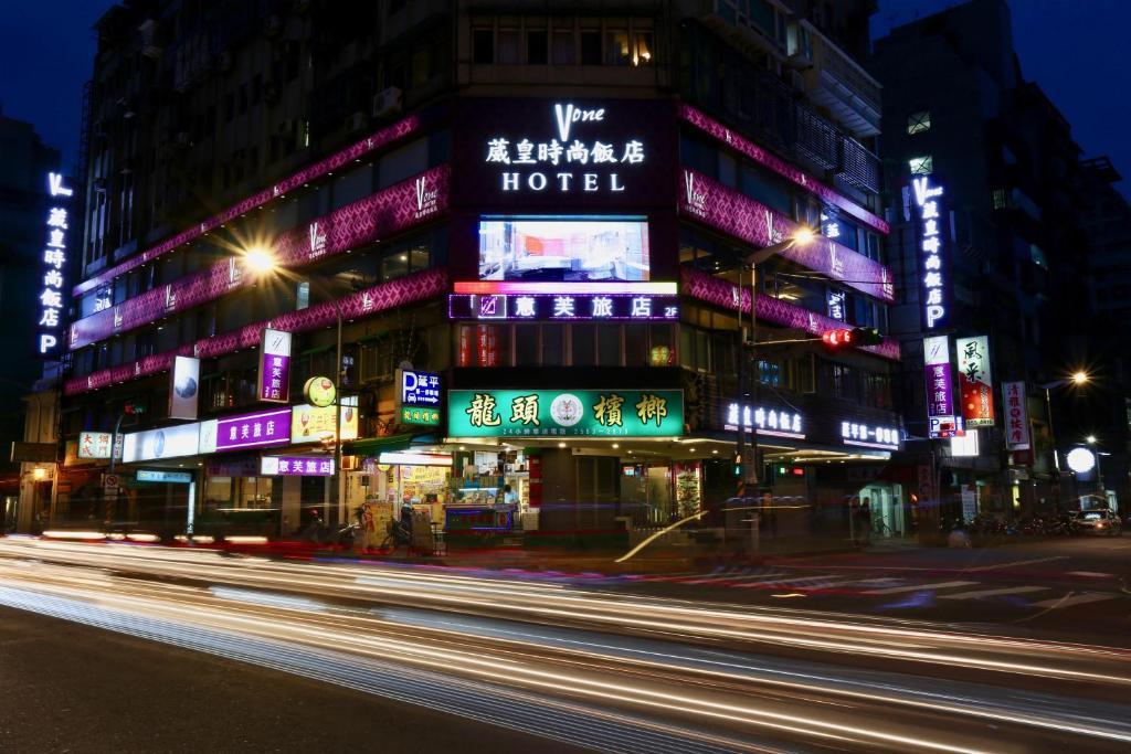 V One Vogue Hotel Taiwan Taipeh Booking Com