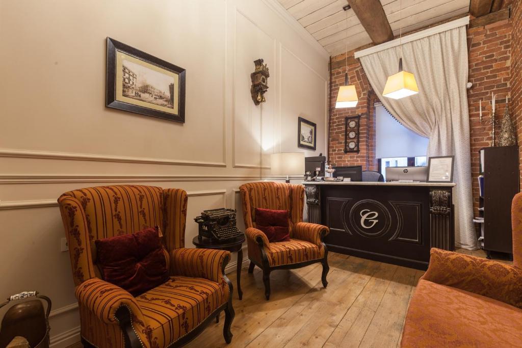 Zona de estar de Galunov Hotel