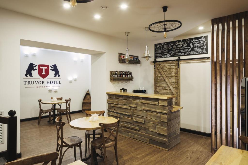 Ресторан / где поесть в Бутик-отель Truvor
