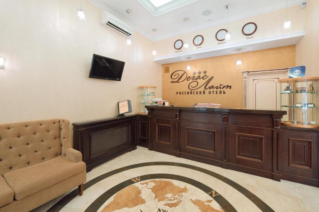 Лобби или стойка регистрации в Отель Дегас Лайт