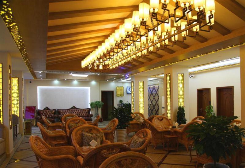 Zang Yun Hotel