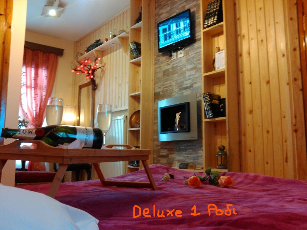 Guesthouse Chrysa