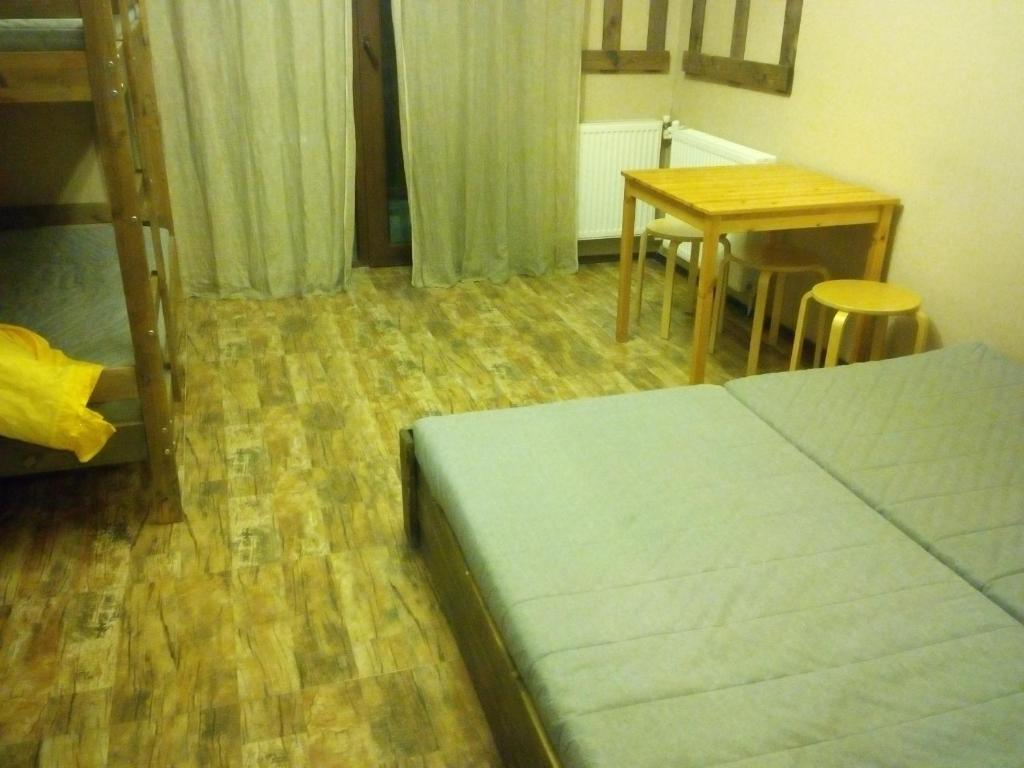 Gudauri Apartment II