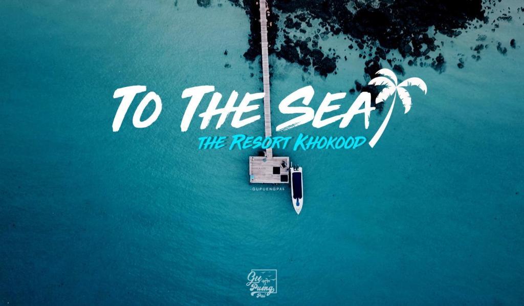 To The Sea The Resort Koh Kood с высоты птичьего полета