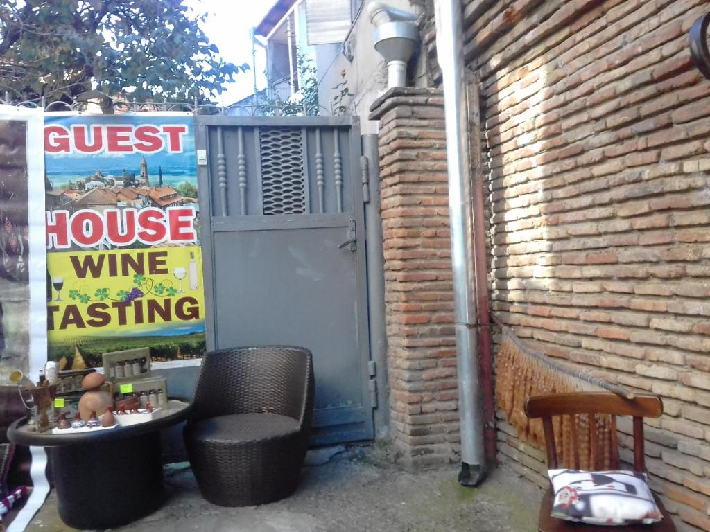 Guest House Wine