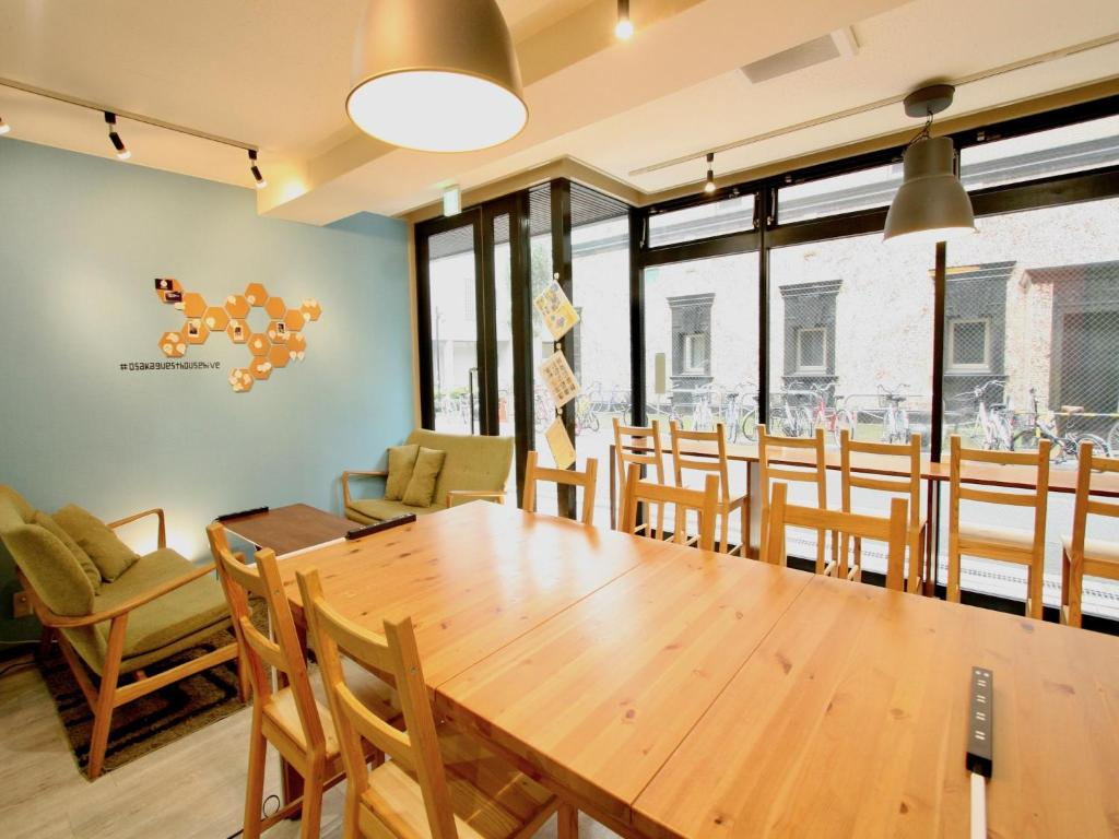 Stupendous Osaka Guesthouse Hive Osaka Updated 2019 Prices Caraccident5 Cool Chair Designs And Ideas Caraccident5Info
