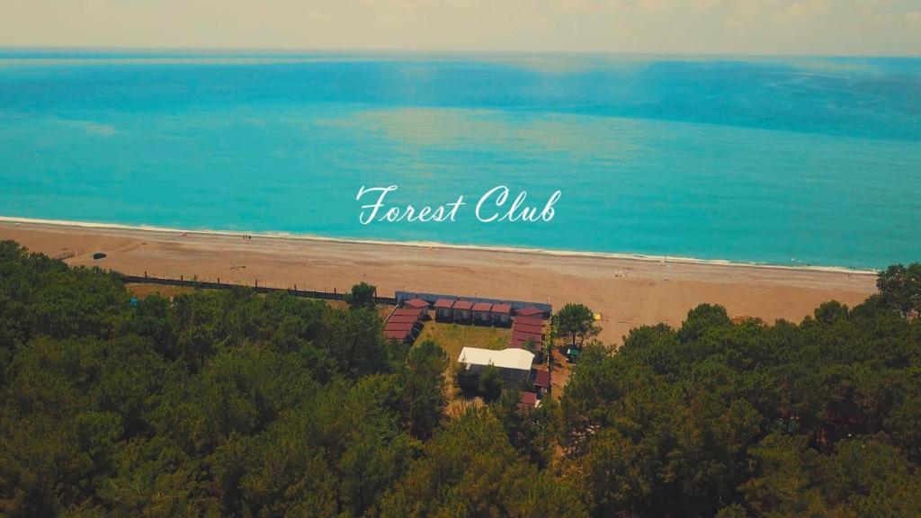 A bird's-eye view of Mini-hotel FOREST CLUB