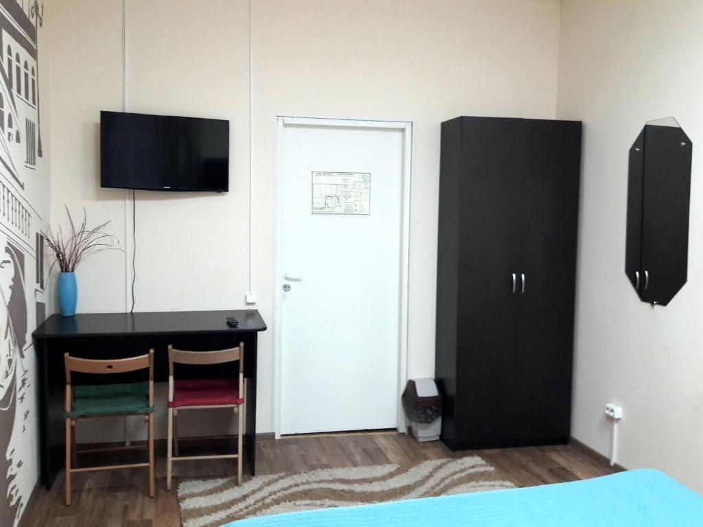 Телевизор и/или развлекательный центр в BM Hostel V. Novgorod