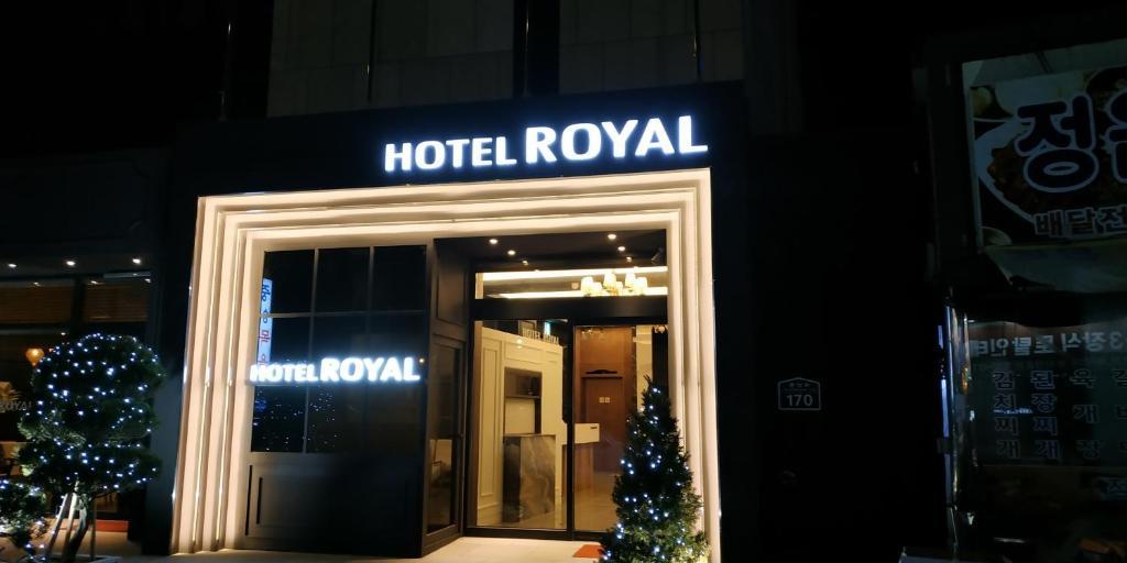 Cabina Doccia Royal.Royal Hotel Jeongeup South Korea Booking Com