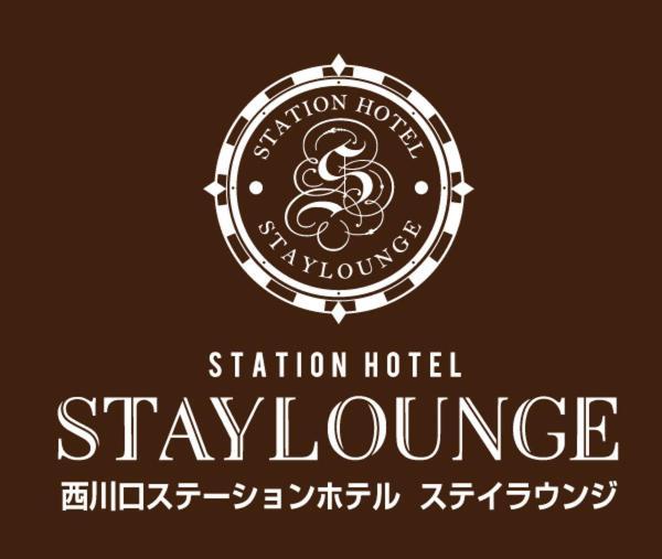 ホテルのロゴまたは看板