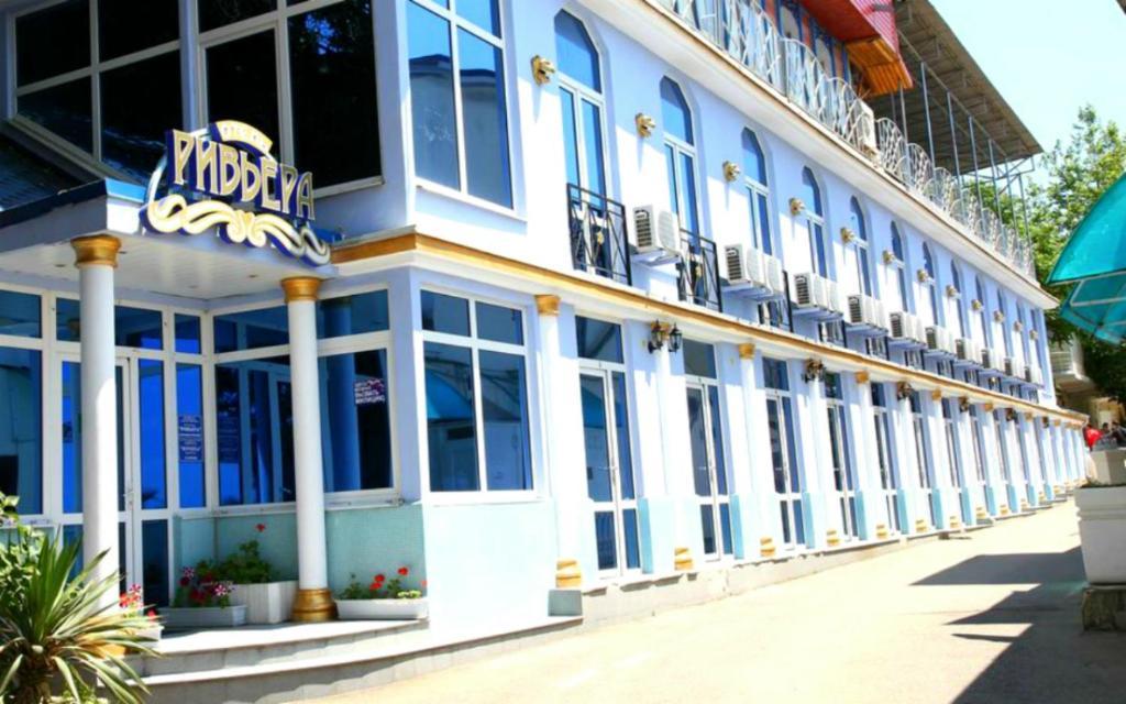 booking com официальный сайт на русском отели сочи возьму кредит или займ с откатом