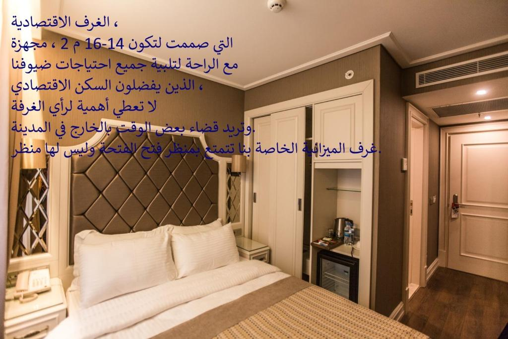 Кровать или кровати в номере Miss Istanbul Hotel & Spa