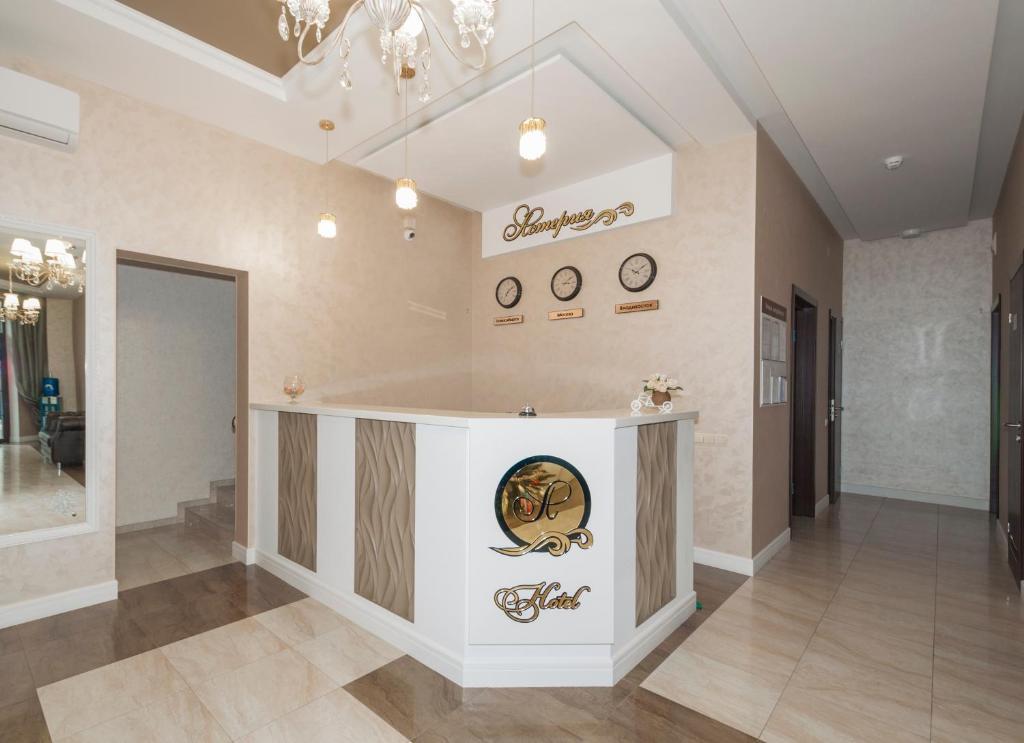 Лобби или стойка регистрации в Guest House Asteria