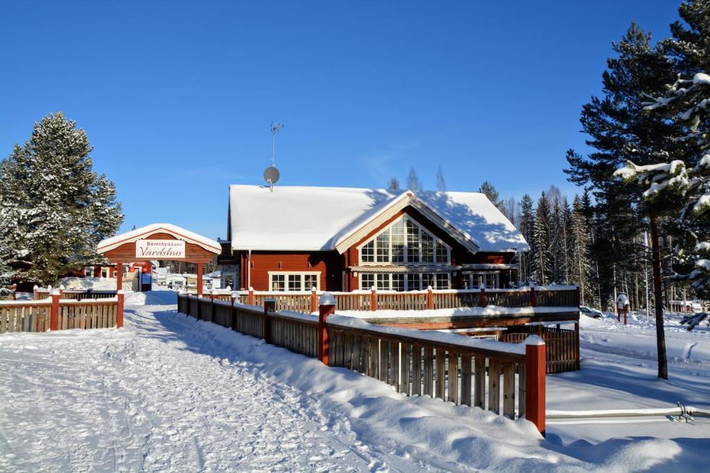Bjurss tervinningscentral - Falu Energi och Vatten