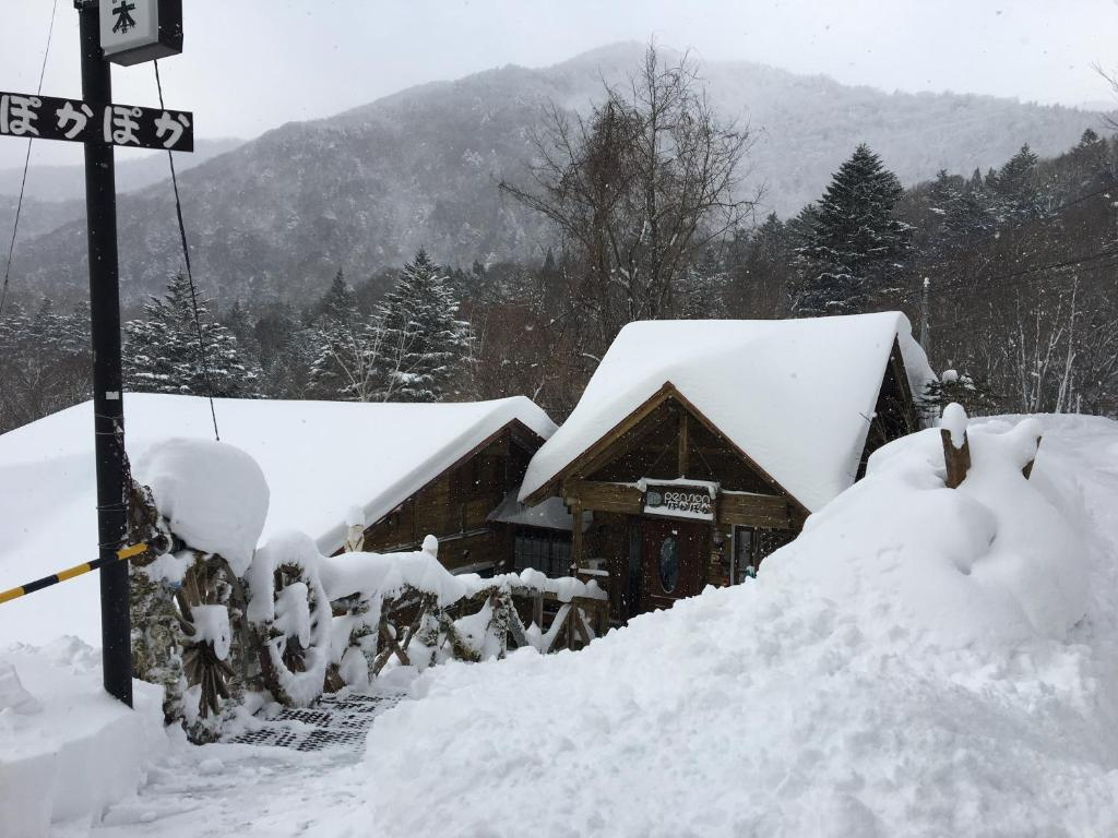 pension ぽかぽか(poka poka) during the winter