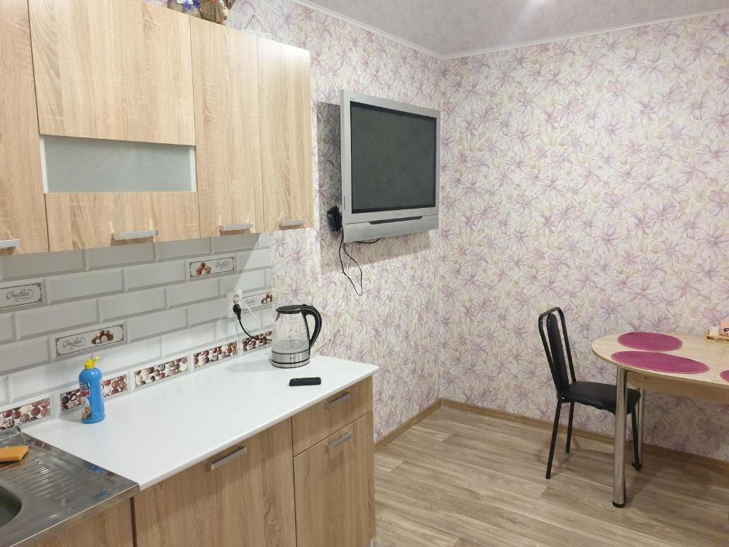 A kitchen or kitchenette at Guest House Bashkiriya