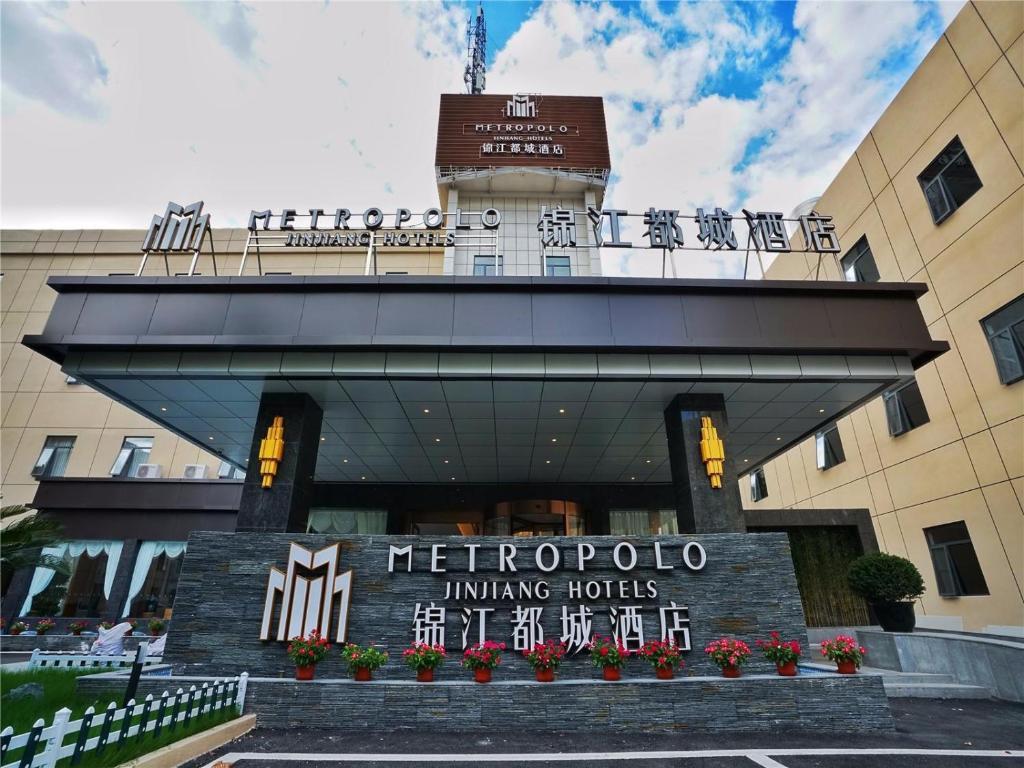 Metropolo Jinjiang Hotels Shanghai China Booking Com