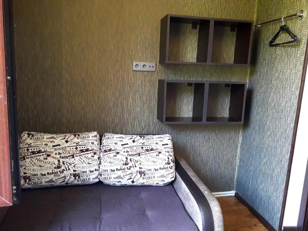 Guest House Metreveli