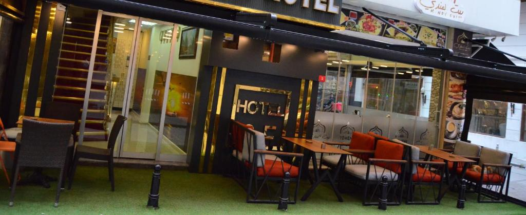 Ресторан / где поесть в Sirkeci Family Hotel