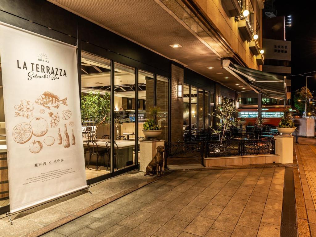 Mystays 松山酒店 日本松山 Booking Com