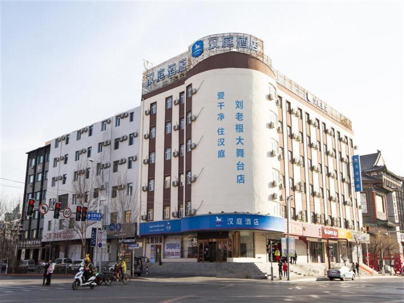 dating i Shenyang Kina hvordan du velger et brukernavn for en datingside