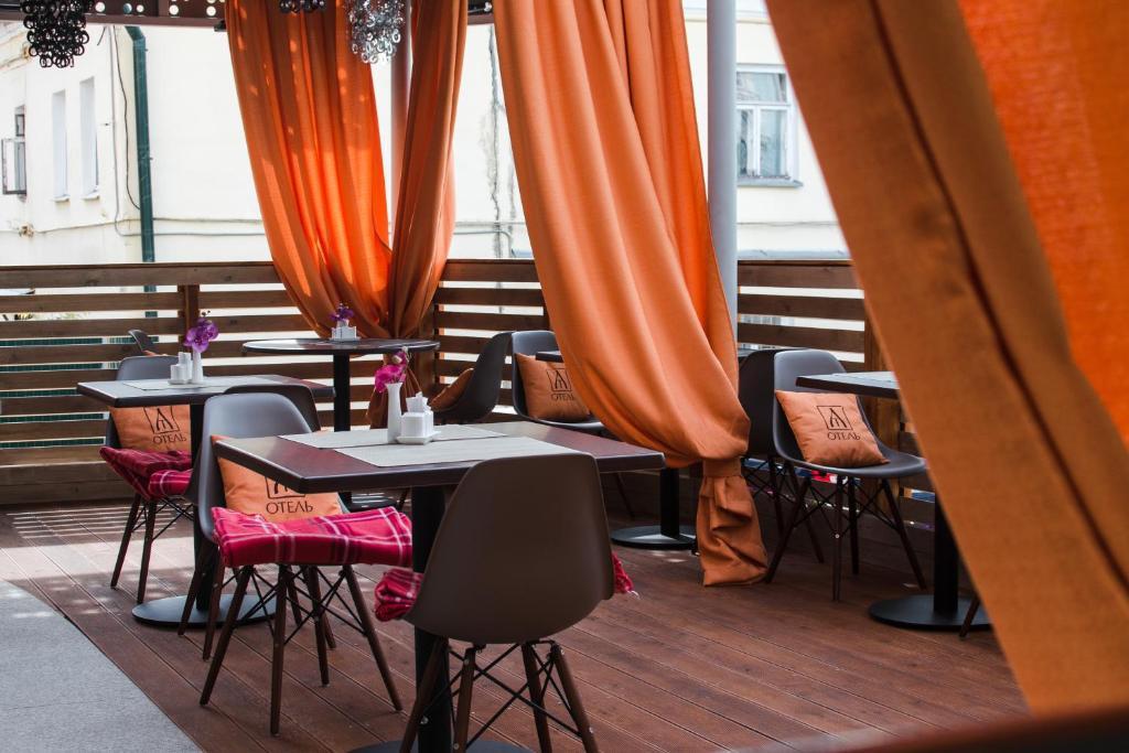 Ресторан / где поесть в Я-Отель