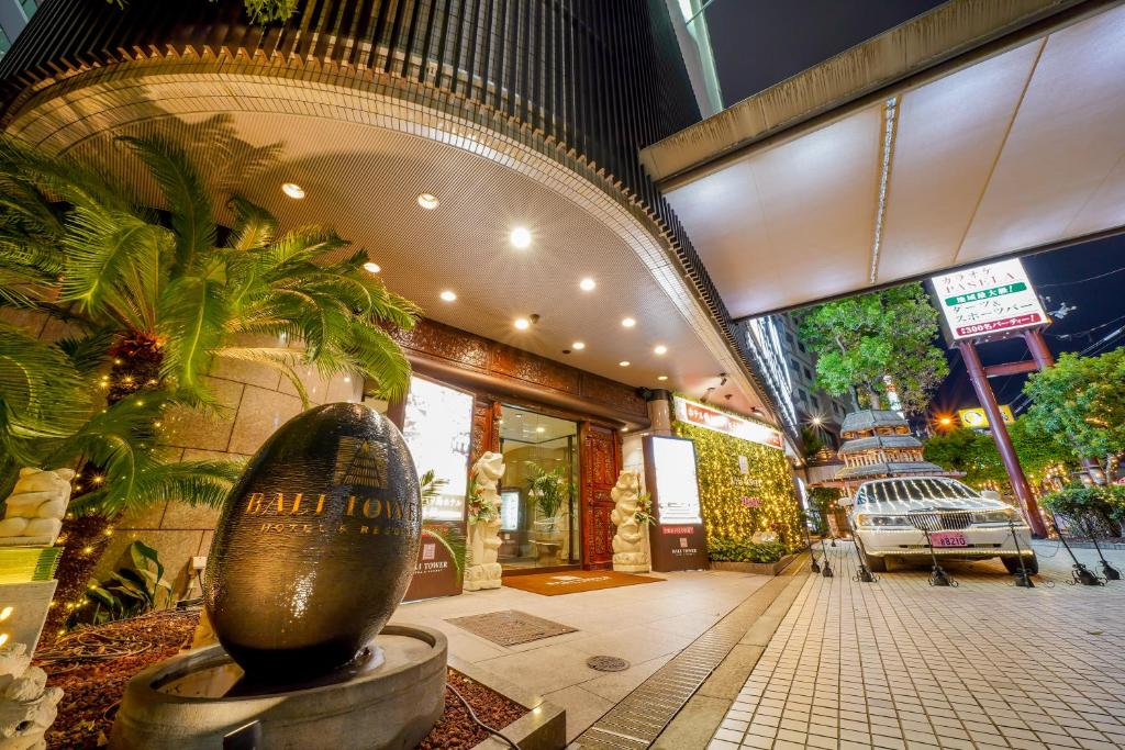 The lobby or reception area at Hotel & Resort Bali Tower Tennoji