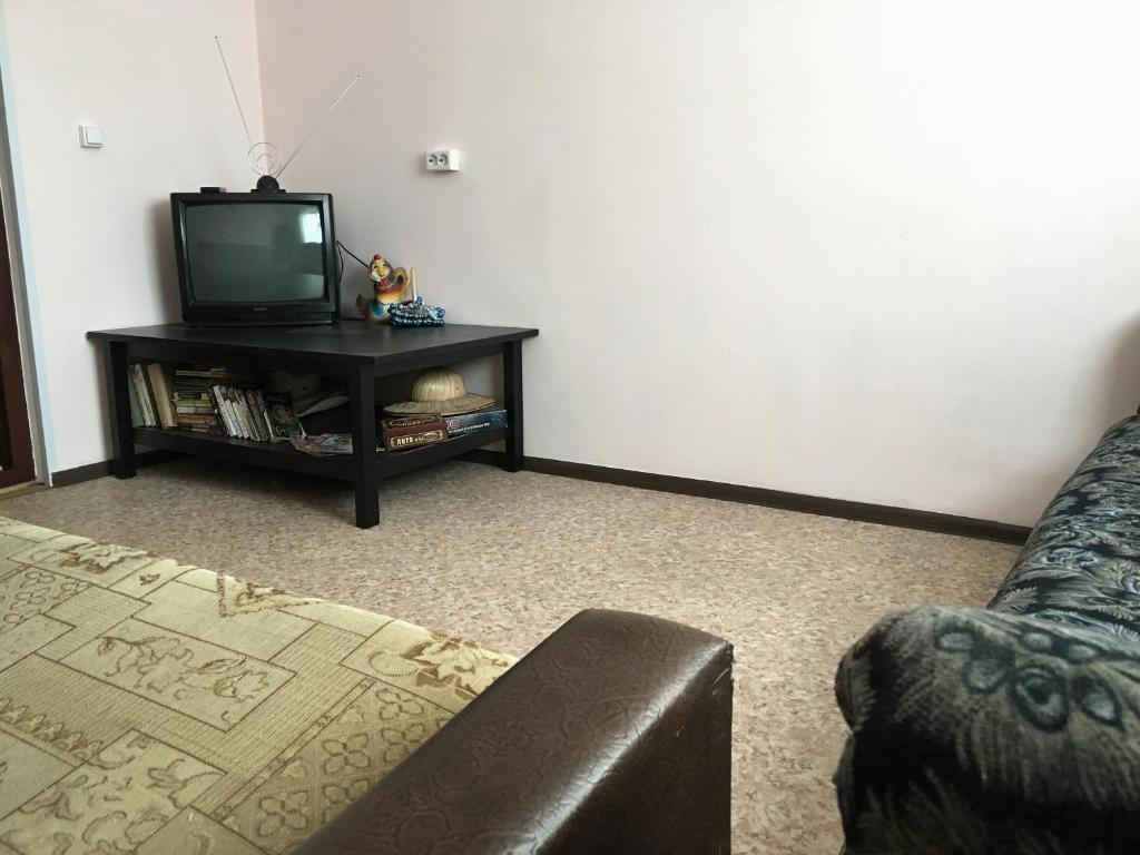 A television and/or entertainment center at Hostel Tulka