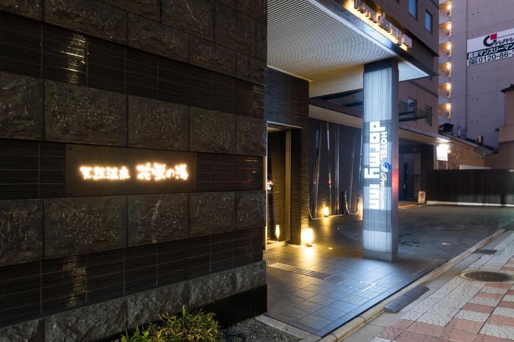 Dormy Inn Premium Kyoto Ekimae Japan Booking Com